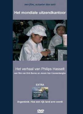 cover HET MONDIALE UITZENDKANTOOR Het verhaal van Philips Hasselt & EXTRA Argentinië - DVD